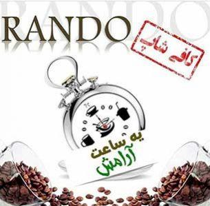 golden club-rando cafe